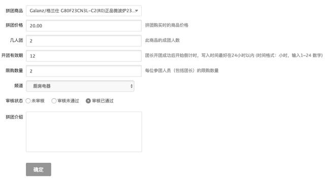 imgs/rzhd/ueditor/jpg155566053893355.jpg