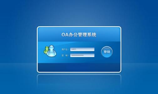 imgs/rzhd/ueditor/jpg15909948143239855.jpg